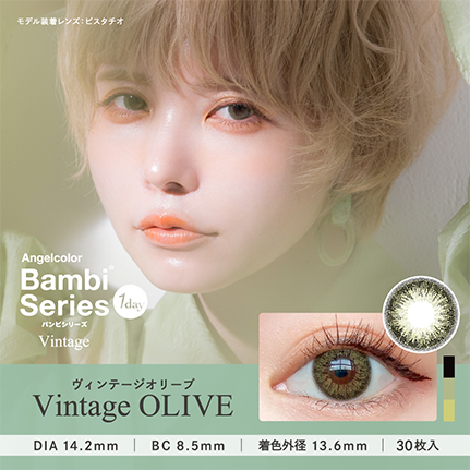 AngelColor Bambiシリーズ Vintage 1day ヴィンテージオリーブ (30枚入り)