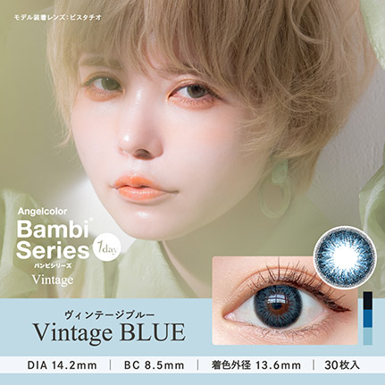 AngelColor Bambiシリーズ Vintage 1day ヴィンテージブルー (30枚入り)