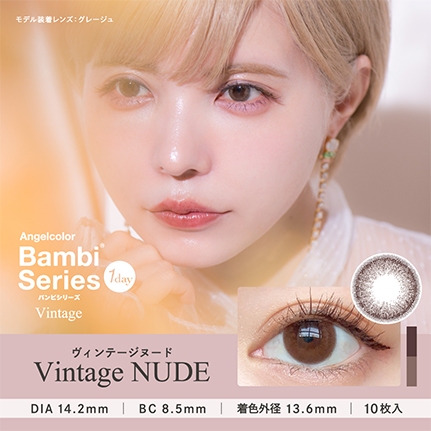 AngelColor Bambiシリーズ Vintage 1day ヴィンテージヌード (10枚入り)