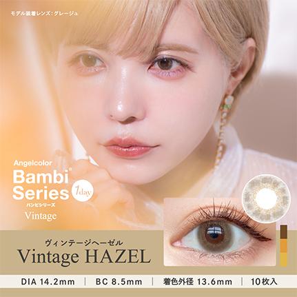 AngelColor Bambiシリーズ Vintage 1day aqua rich ヴィンテージヘーゼル(10枚入り)