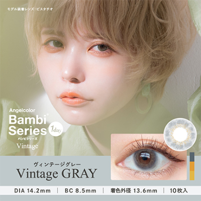 AngelColor Bambiシリーズ Vintage 1day aqua rich ヴィンテージグレー(10枚入り)
