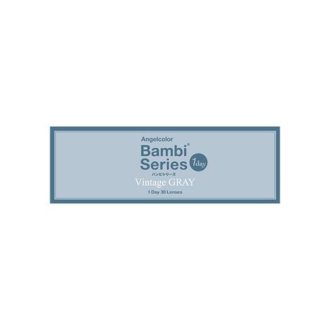 AngelColor Bambiシリーズ Vintage 1day aqua rich ヴィンテージグレー(30枚入り)