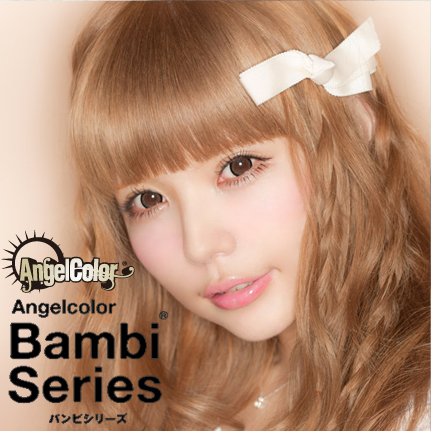AngelColor バンビシリーズ アーモンド(度なし)(1箱2枚入)
