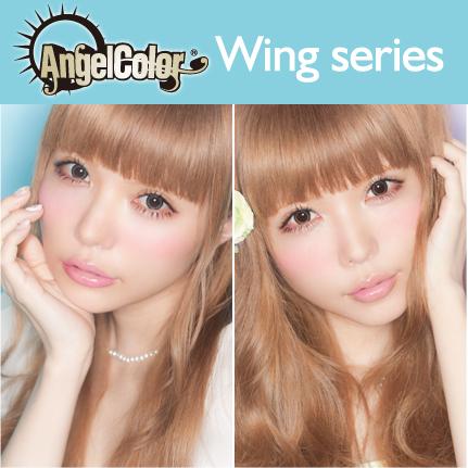 AngelColor ウイングシリーズ(2枚入り)