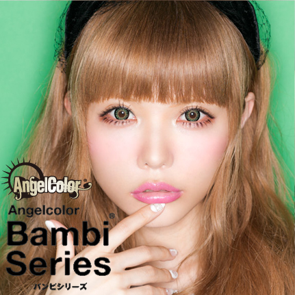 AngelColor バンビシリーズ グリーンアップル(1枚入り)