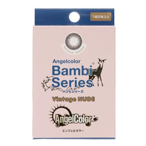 AngelColor バンビシリーズ ヴィンテージヌード(2枚入り)