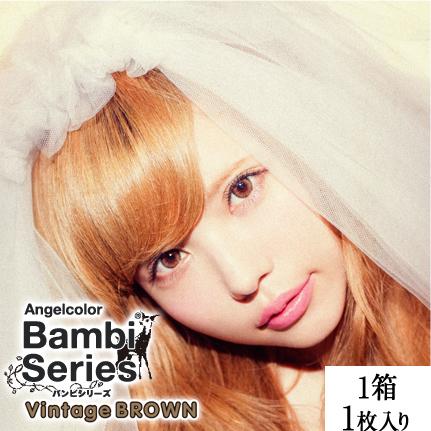 AngelColor バンビシリーズ ヴィンテージブラウン(1枚入り)