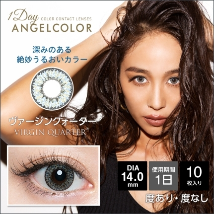 AngelColor 1day ヴァージンクォーター(10枚入り)