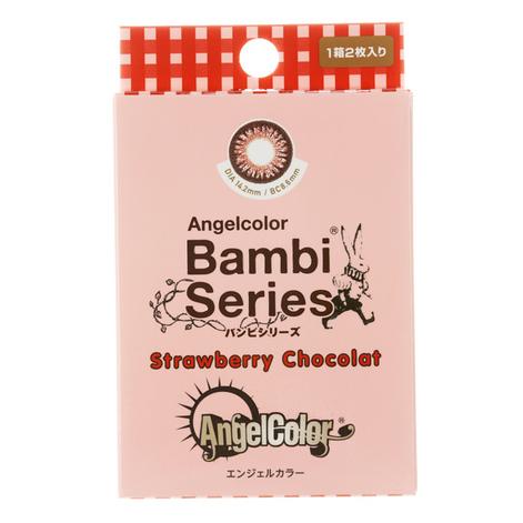 AngelColor ストロベリーショコラ(度なし)(1箱2枚入)