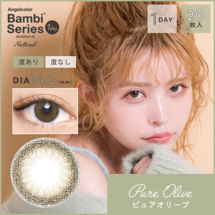 AngelColor Bambiシリーズ Natural 1dayピュアオリーブ(20枚入り)