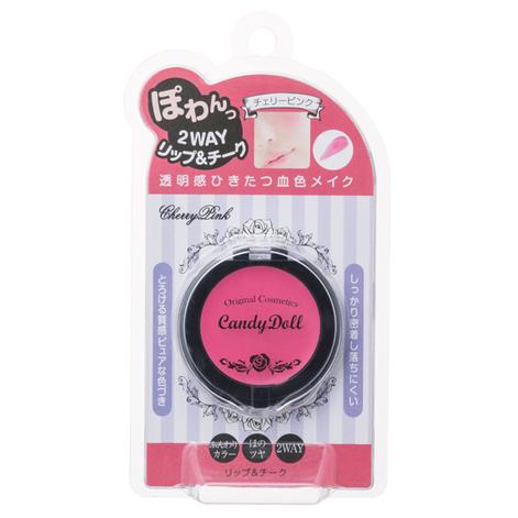 CandyDoll リップ&チーク《チェリーピンク》