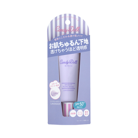 CandyDoll ブライトピュアベース【ラベンダー】