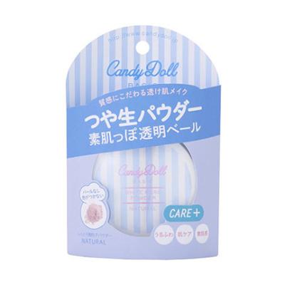 CandyDoll ホワイトピュアパウダー【ナチュラル】