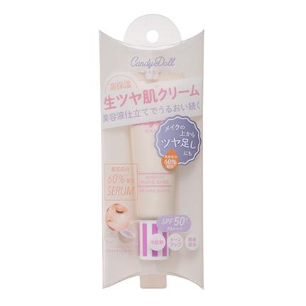 クリアカラーでつくる生ツヤ肌 CandyDoll ブライトピュアベース<パールホワイト>1,639円(税込)