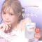 CandyDoll ブライトピュアパック 300g (大容量)