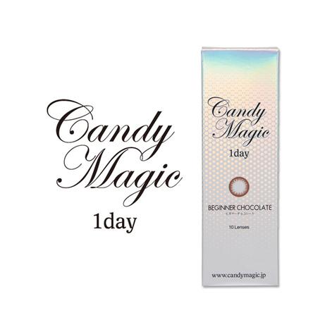 キャンディーマジックワンデー  BEGINNERチョコレート(10枚入り)