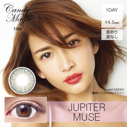 キャンディーマジックワンデー  JUPITER MUSE(10枚入り)