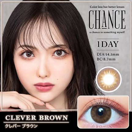 CHANCE 1day クレバーブラウン(10枚入り)