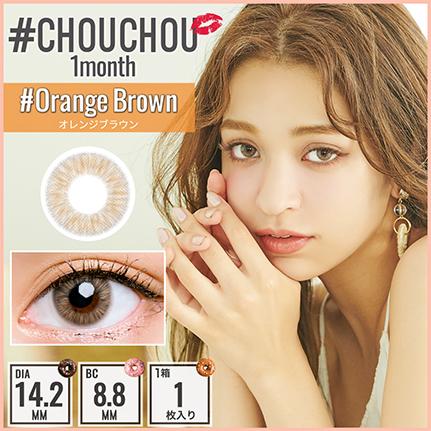 #CHOUCHOU 1month オレンジブラウン(1枚入り)