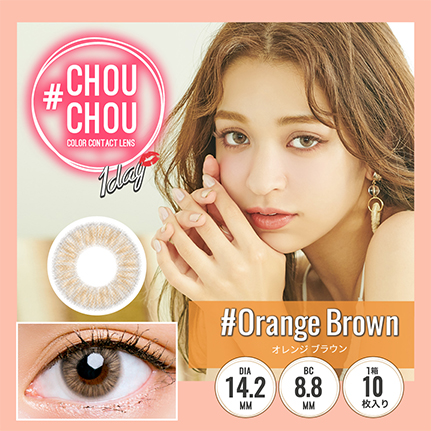 CHOUCHOU ワンデー オレンジブラウン(10枚入り)