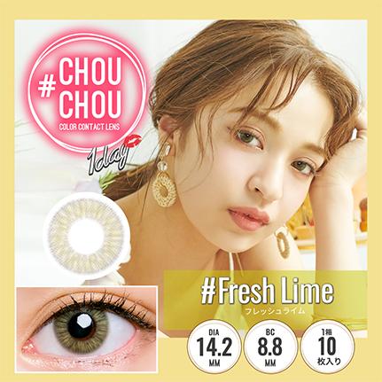 CHOUCHOU ワンデー フレッシュライム(10枚入り)