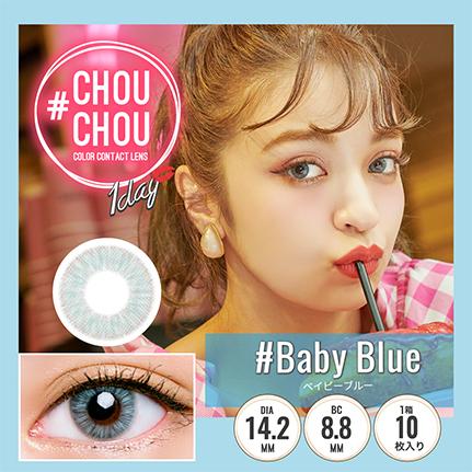 CHOUCHOU ワンデー ベイビーブルー(10枚入り)