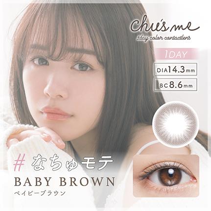 Chu's me 1day ベイビーブラウン (10枚入り)
