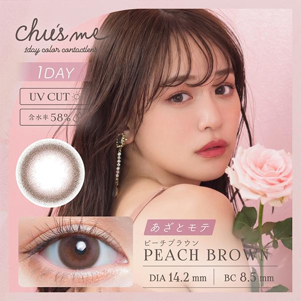Chu's me 1day ピーチブラウン (10枚入り)