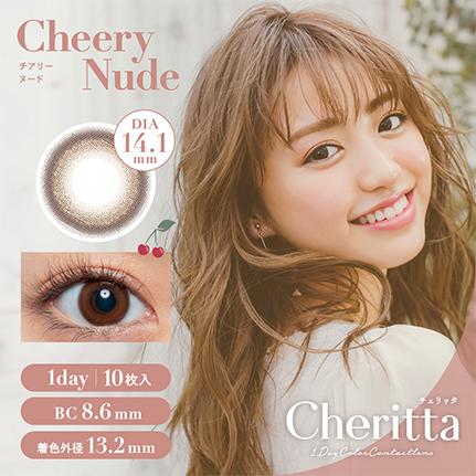 Cheritta 1day チアリーヌード(10枚入り)