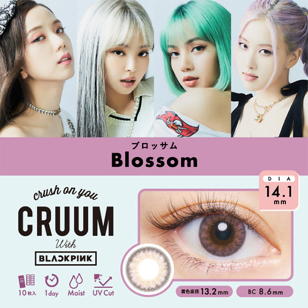 CRUUM 1day ブロッサム (10枚入り)
