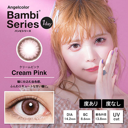 AngelColor Bambiシリーズ1dayクリームピンク(30枚入り)