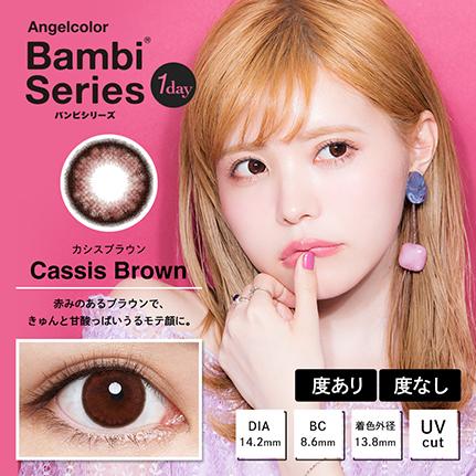 AngelColor Bambiシリーズ1dayカシスブラウン(30枚入り)