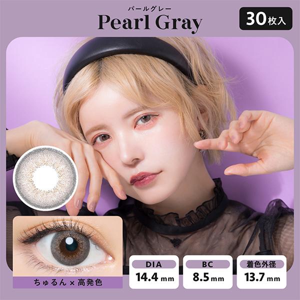 【NEW】AngelColor Bambiシリーズ1day (バンビワンデー) パールグレー 益若つばさプロデュース(30枚入り)