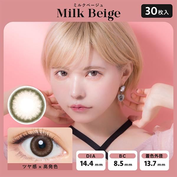 【NEW】AngelColor Bambiシリーズ1day (バンビワンデー) ミルクベージュ 益若つばさプロデュース(30枚入り)