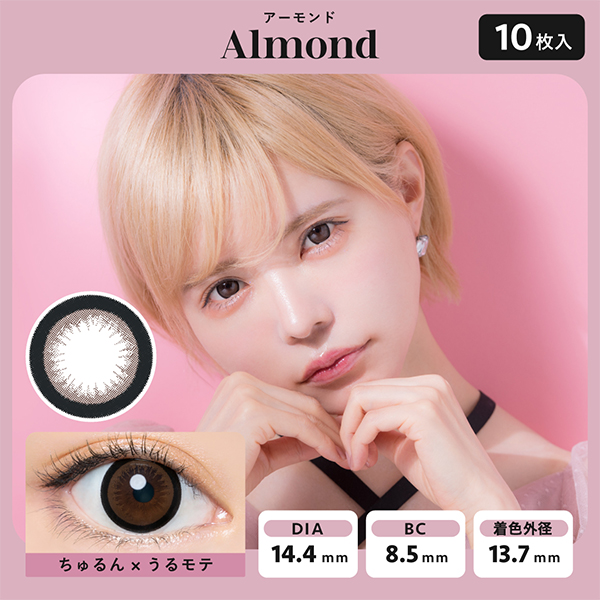 【NEW】AngelColor Bambiシリーズ1day (バンビワンデー) アーモンド 益若つばさプロデュース(10枚入り)