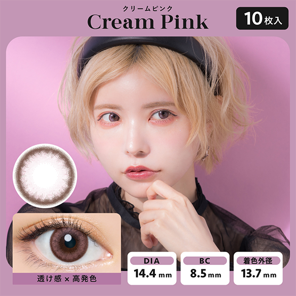 AngelColor Bambiシリーズ1dayクリームピンク(10枚入り)