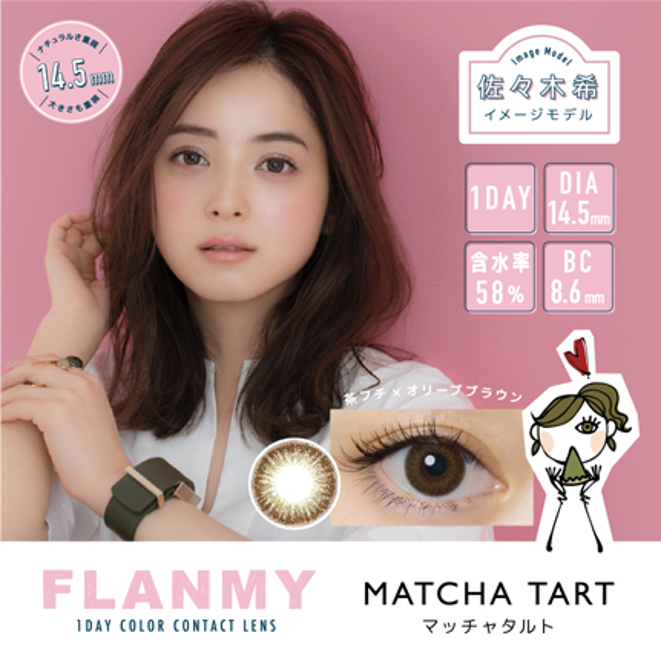 FLANMY マッチャタルト 1day (10枚入り)
