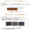 F プロテクト フォルムキーパー 200mL (洗い流さないヘアトリートメント)