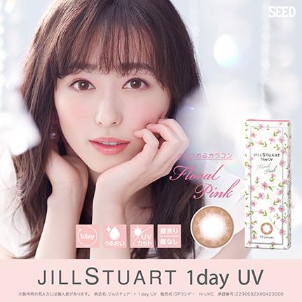 JILL STUART 1day UV フローラルピンク (10枚入り)