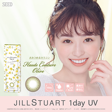 JILL STUART 1day UV オートクチュールオリーブ (10枚入り)