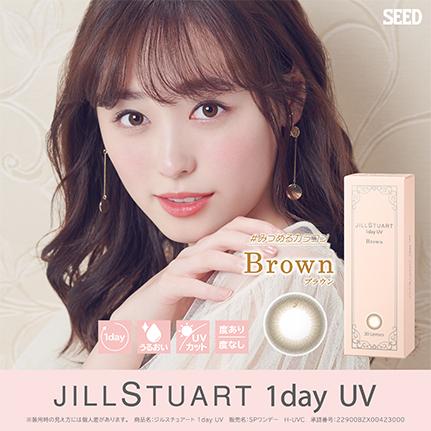 JILL STUART 1day UV ブラウン (10枚入り)
