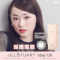 JILL STUART 1day UV ブラック (10枚入り)