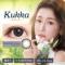 Kukka(クッカ) マンスリー タンポポグレー(10枚入り)