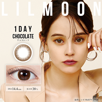 LILMOON 1day チョコレート(10枚入り)
