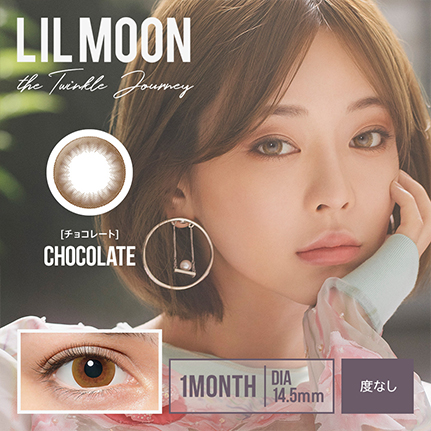 LILMOON monthly チョコレート(2枚入り)