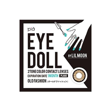 EYEDOLL BY LILMOON オールドファッション(2枚入り)