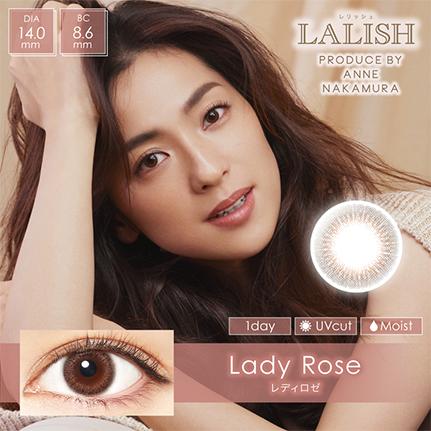 LALISH レディロゼ(10枚入り)