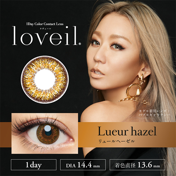 loveilリュールヘーゼル(10枚入り)