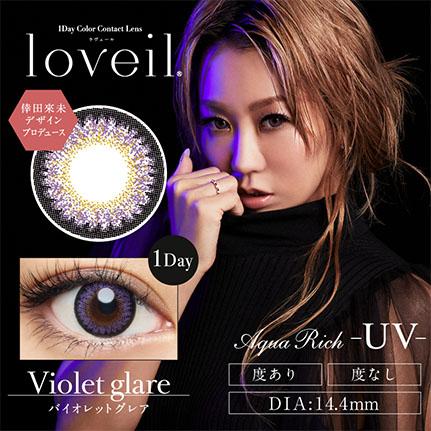 loveilバイオレットグレア(30枚入り)
