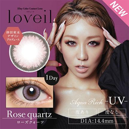 loveil Aqua Rich UV ローズクォーツ(30枚入り)